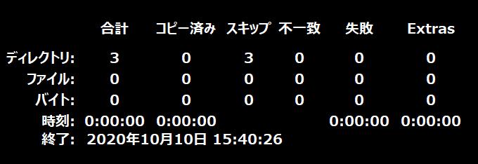 伊藤秀2.png