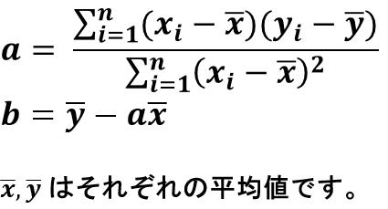 数式①補足.png